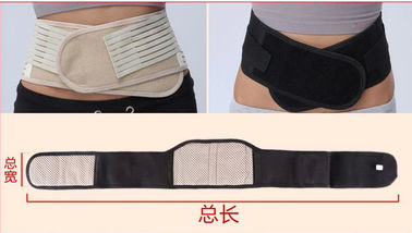 China Far infrared tourmaline self heating clothing waist protective distributor
